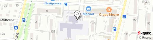 Средняя общеобразовательная школа №11 на карте Стерлитамака