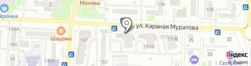 HookahPlace на карте Стерлитамака