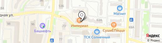 Торговый дом Стер-х на карте Стерлитамака