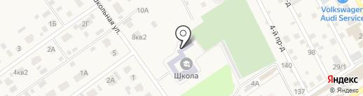 Детская музыкальная школа на карте Новой Отрадовки