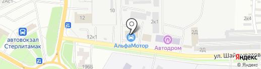 АльфаМотор на карте Стерлитамака