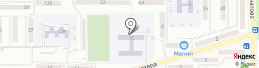 Средняя общеобразовательная школа №1 на карте Стерлитамака