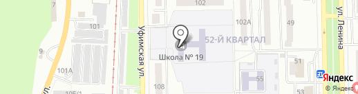 Средняя общеобразовательная школа №19 на карте Салавата