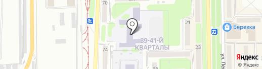 Лицей №8 на карте Салавата