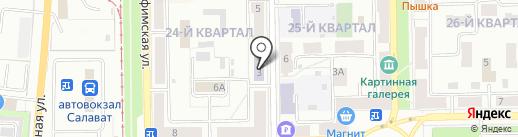 Детский сад №9 на карте Салавата