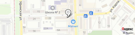 Нуга Бест на карте Салавата