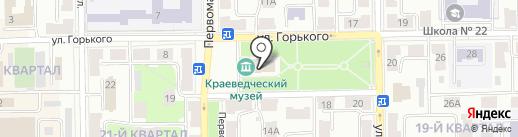 Салаватский историко-краеведческий музей на карте Салавата