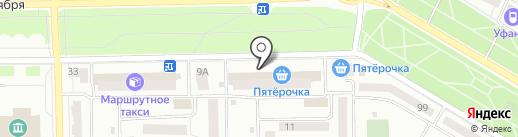 Топаз на карте Стерлитамака