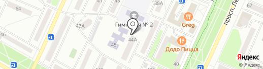 Oriflame на карте Стерлитамака