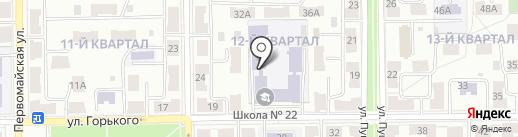 Средняя общеобразовательная школа №22 на карте Салавата