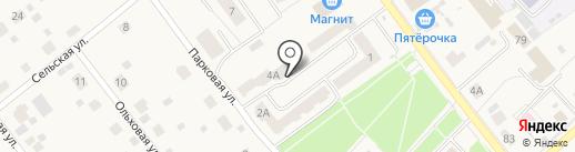 Пермглавснаб на карте Култаево