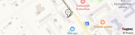ЗдравСити на карте Култаево