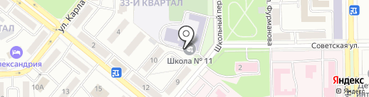 Средняя общеобразовательная школа №11 на карте Салавата