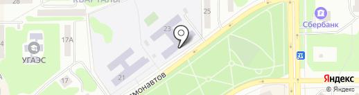 Средняя общеобразовательная школа №7 на карте Салавата