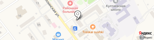 Лион на карте Култаево