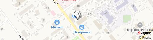Катюша на карте Култаево