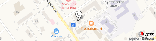 Практическая магия на карте Култаево