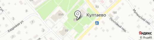 Совет депутатов Култаевского сельского поселения на карте Култаево