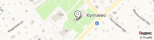 Пермский краевой многофункциональный центр предоставления государственных и муниципальных услуг на карте Култаево