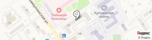 Умелые руки на карте Култаево
