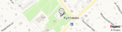Рыбацъкая лавка на карте Култаево