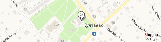 Магазин цветов на карте Култаево