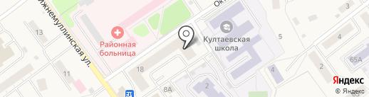 Чаровница на карте Култаево