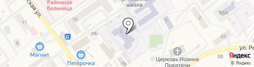 Чемпион на карте Култаево