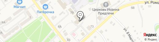 Гармония вкуса на карте Култаево
