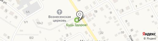 Мастерская по ремонту одежды на карте Чесноковки