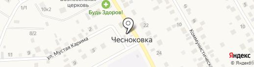 Магазин по продаже фруктов и овощей на карте Чесноковки