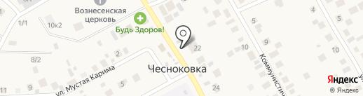 Елена на карте Чесноковки