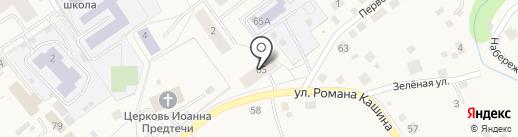 Гидро-Мастер на карте Култаево