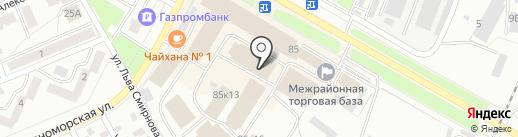 Магазин хозяйственных товаров на карте Стерлитамака