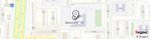 Средняя общеобразовательная школа №18 на карте Салавата