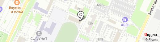 Салон копировальных услуг на карте Стерлитамака
