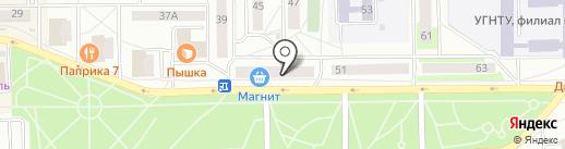 Магазин овощей и фруктов на карте Салавата