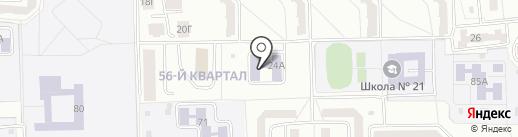 Детский сад №52 на карте Салавата