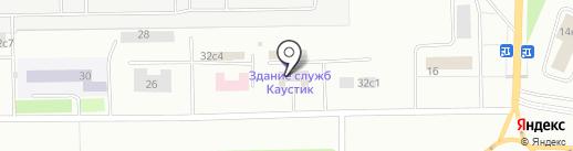 Каустик на карте Стерлитамака
