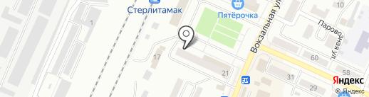 PONY EXPRESS на карте Стерлитамака
