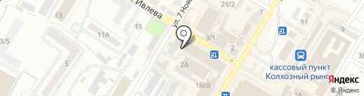 Магазин наливной парфюмерии на карте Стерлитамака