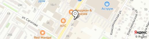 Все по 29 рублей на карте Стерлитамака
