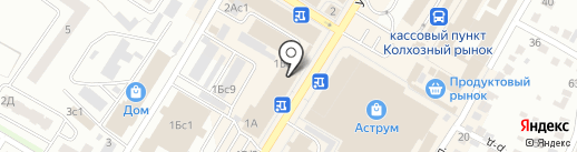 Хачапурная на карте Стерлитамака