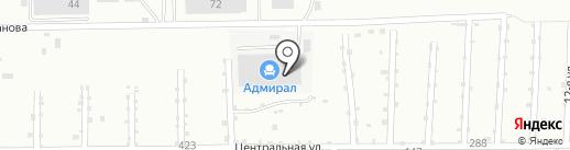 АдмиралЪ на карте Салавата