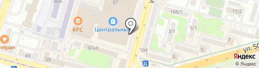 Лапландия на карте Уфы