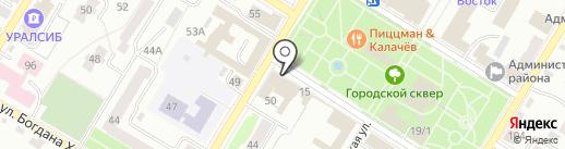 Башкирская республиканская коллегия адвокатов на карте Стерлитамака