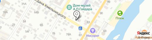 Казачье братство на карте Стерлитамака
