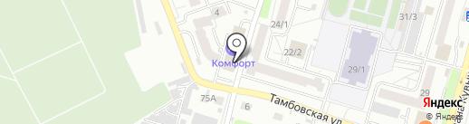 РУБИСКО на карте Уфы
