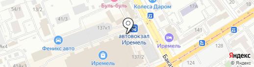 Урал транзит на карте Уфы