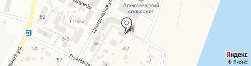 Орхидея на карте Алексеевки
